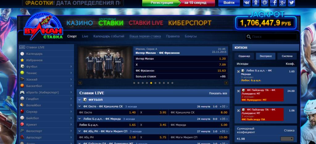 казино ставка от 10 рублей