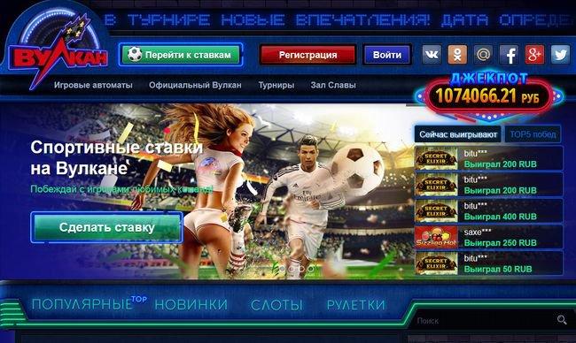 Черногория 1 лига турнирная таблица европы